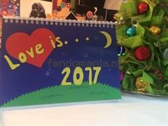 """Перекидной календарь """"Love is..."""""""