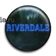 "Значок ""Ривердэйл"" (Riverdale)"
