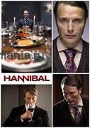 """Постер """"Приятного аппетита """" (Ганнибал)"""