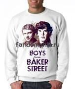 "Свитшот ""Boys from Backer Street"" (Шерлок)"
