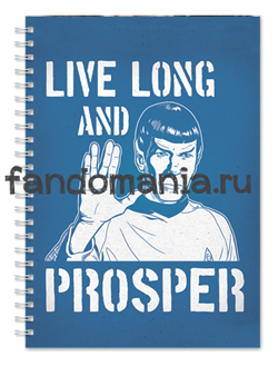 """Блокнот """"Live long and prosper"""" (Стар Трек) - фото 13082"""