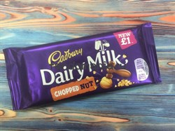 cadbury chocolate thesis Need essay sample on cadbury's development the famous cadbury dairy milk chocolate was first made in 1905 this was the breakthrough of cadbury's.