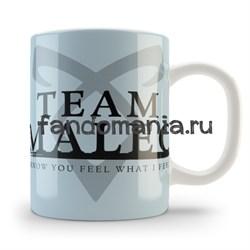 """Кружка """"Сумеречные охотники. Team malec"""" (Shadowhunters) - фото 15592"""