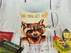 Кофейный Енот | Кружка - фото 24369