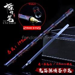 """Ручка """"Флейта Чэньцин"""" (Магистр дьявольского культа. Mo Dao Zu Shi) - фото 29179"""