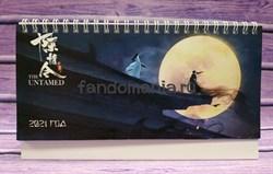 """Календарь настольный перекидной """"Неукротимый"""" (Mo Dao Zu Shi) - фото 29745"""