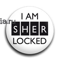 "Значок ""I am sherlocked"" (Шерлок) - фото 4054"