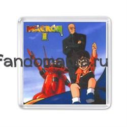 """Магнит """"Нейтен и доктор Шагал"""" (Макрон-1) - фото 4169"""