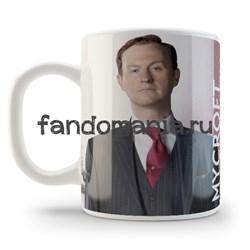 """Кружка """"Британское правительство и инспектор"""" (Шерлок) - фото 4206"""