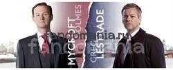 """Кружка """"Британское правительство и инспектор"""" (Шерлок) - фото 4208"""