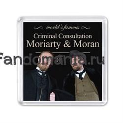"""Магнит """"Мориарти и Моран"""" (Гай Ричи) - фото 4355"""