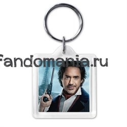 """Брелок ""Шерлок Холмс и доктор Уотсон""  (Гай Ричи) - фото 4408"