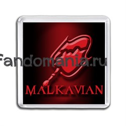 "Магнит ""Malkavian"" (Вампиры: Маскарад) - фото 4787"