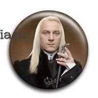 "Значок ""Люциус Малфой"" (Гарри Поттер) - фото 5241"