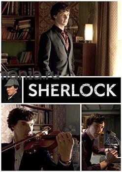 """Постер """"Шерлок"""" - фото 5524"""