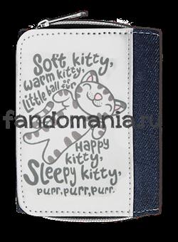 "Кошелек ""Soft Kitty"" (Теория Большого Взрыва) - фото 5656"