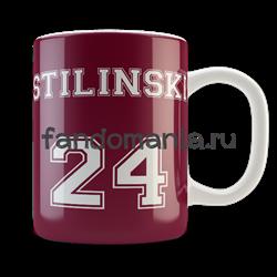 """Кружка """"Stilinski 24"""" (Волчонок) - фото 5786"""