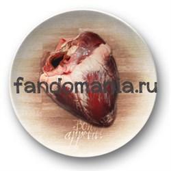 """Тарелка """"Bon appetit... Сердце"""" (Ганнибал) - фото 6072"""