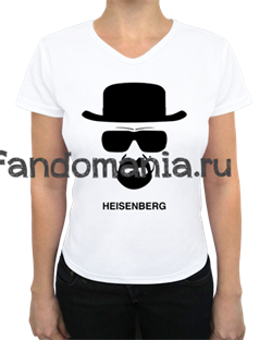"""Футболка """"Heisenberg"""" (Во все тяжкие) - фото 6082"""