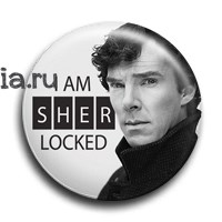 "Значок ""Time to be SHERlocked"" (Шерлок) - фото 6108"