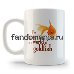 """Кружка """"В мире золотых рыбок"""" (Шерлок) - фото 6203"""