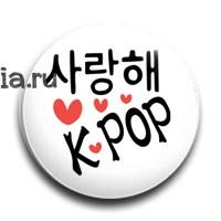 """Значок """"K-Pop"""" - фото 6428"""