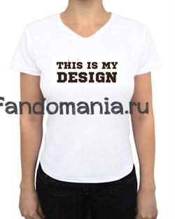 "Футболка ""This is my design"" (Ганнибал) - фото 6523"