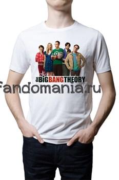 "Футболка ""The Big Bang Theory"" (Теория большого взрыва) - фото 7043"