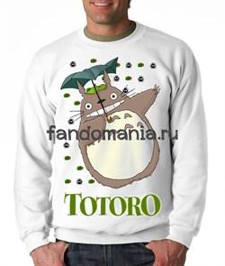 """Свитшот """"Тоторо"""" (Мой сосед Тоторо) - фото 7167"""