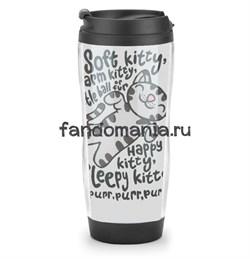 """Термостакан """"Soft Kitty"""" (Теория Большого Взрыва) - фото 7225"""