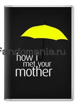"""Обложка на паспорт """"Желтый зонтик"""" (Как я встретил вашу маму) - фото 7862"""