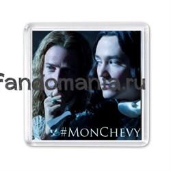 "Магнит ""MonChevy"" (Версаль) - фото 8074"