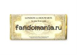 "Шоколадная плитка ""Билет на Хогвартс-экспресс"" (Гарри Поттер) - фото 8242"