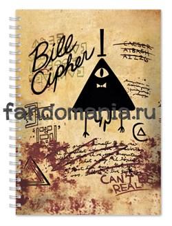 "Блокнот ""Билл Сайфер"" (Гравити Фолз) - фото 8633"
