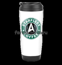 "Термостакан ""Starfleet coffee"" (Стар Трек) - фото 8924"