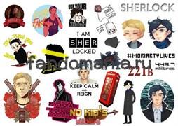 Набор стикеров Шерлок А4