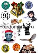 """Набор стикеров """"Гарри Поттер"""""""