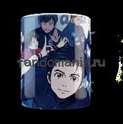 """Кружка """"Yuri on Ice"""" (Юрий на льду)"""