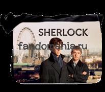"""Сумка с клапаном большая """"Шерлок и Джон"""""""
