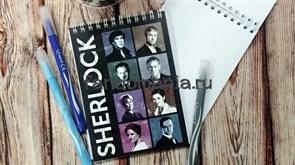 "Блокнот ""Sherlock"" (Шерлок)"
