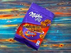 """Печенье """"Milka Choco mix Daim"""""""