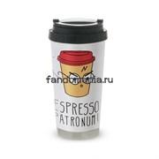 """Термокружка стальная """"Espresso patronum"""" (Гарри Поттер)"""