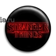 """Значок """"Очень странные дела"""" (Stranger Things)"""