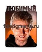 """Магнит """"Мастер"""" (Доктор Кто)"""