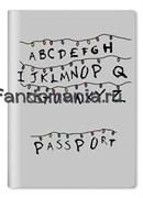 """Обложка на паспорт виниловая """"Очень странные дела"""" (Stranger Things)"""