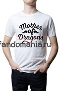 "Футболка ""Mother of dragons"" (Game of Thrones)"