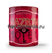 """Кружка """"Отель Хазбин"""" (Hazbin Hotel)"""