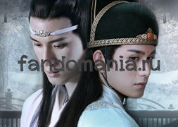 """Открытка """"Лань Сичэнь и Цзинь Гуанъяо""""  (Неукротимый. Mo Dao Zu Shi)"""