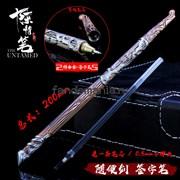 """Ручка """"Суйбянь"""" (Магистр дьявольского культа. Неукротимый. Mo Dao Zu Shi)"""