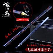 """Ручка """"Флейта Чэньцин"""" (Магистр дьявольского культа. Mo Dao Zu Shi)"""